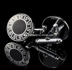 Les boutons de manchette ronde prix d'usine Émail de forme oblongue Cheap brassard en laiton Boutons de métal
