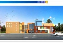 Alto Design de Desenho da estrutura de aço do Prédio Multi-Storey Prefab construção de escolas do ensino escolar construindo o projeto da fábrica de vida