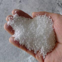 尿素N46%の隣酸塩肥料のPrilledの尿素