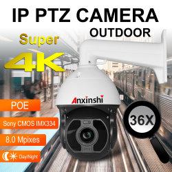 كاميرا P2P Motion Detect PZ كاملة الألوان ذات إضاءة منخفضة للغاية كاميرا أمان التكبير/التصغير مقاس 36x