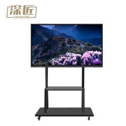 65 Zoll intelligente Digital Whiteboard für Sitzung (grundlegende Version)