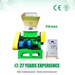 L'écrasement de recyclage Machine hydraulique pour le plastique/PET