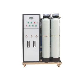 Purificador de Água médica Desinfecção Cirúrgica Instrumento de esterilização da máquina