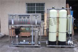 알칼리 워터 이오나이저 머신이 있는 1000L/H 상업용 정수 시스템 수처리 필터 시스템