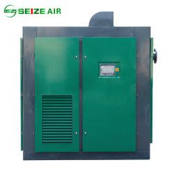 2021 سعر جيد ضغط المرحلة 2 طرف الهواء توفير الطاقة برغي مورد ضاغط الهواء ذو السرعة الثابتة