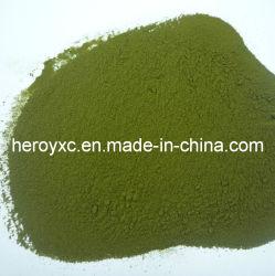 健康の飲み物の緑の粉有機性オオムギ草のエキスの粉(オオムギジュースの緑の粉)