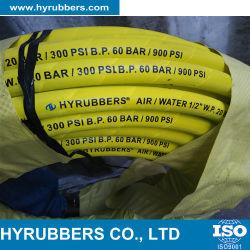 工場によって作り出される空気か水ホースの適用範囲が広い空気または水ホース