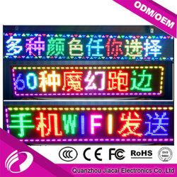 Ярко раскрашенные деревянные P10 семь Цветной светодиодный модуль для отображения текста