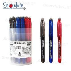 Краски шариковый перо из Snowhite канцелярские PVR167