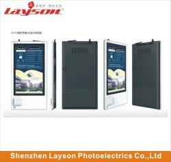 شاشة عرض LED بحجم 32 بوصة مزودة بمشغل إعلانات LCD وشاشة عرض رقمية شاشة اللمس معلومات الشاشة كشك الدفع للخدمة الذاتية الطرفية التفاعلية للمستشفى