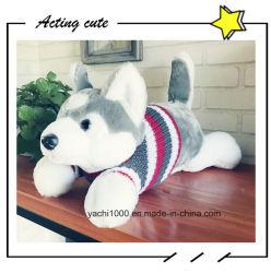 Animal en peluche Enfants Enfants jouet en peluche cadeau de promotion de chien Husky