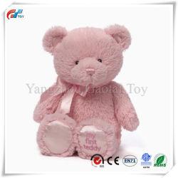China Diversen Kleur pluche Teddybeer met boog