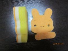 들토끼 모양 필터 거품 청소 제품