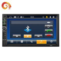 カーステレオラジオ DVD プレーヤーマルチメディアプレーヤー( mirr Link 搭載