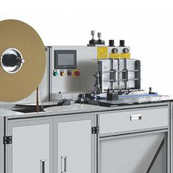 آلة تشكيل وتجليد الأسلاك الحلزونية لدفتر التمارين (CWH-520AN)