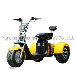 Электрический скутер электрический Scooters Trumki инвалидных колясках 3 Колеса велосипеда велосипед