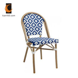 Bambù della prova della ruggine che sembra la presidenza di alluminio esterna della mobilia del ristorante del rattan (BC-08029)