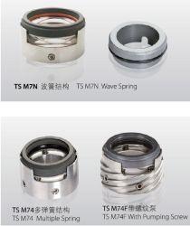 Le joint mécanique M74D, pompes centrifuges de produits chimiques, de la CSK/Kaiquan Pompes à eau, pompes à vide, axialement Split pompes, des soufflantes et des machines Paper-Making