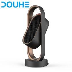 安全でコンパクトな格子の2019年のDouhe広角の電子振動スペースヒーター