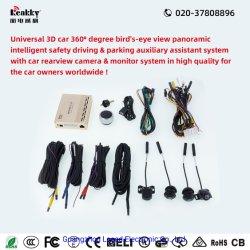 Venda a quente Alarme Universal para Automóvel de Aluguer de Carro sem fio do sensor de Estacionamento com caixa preta do Monitor de LCD do sistema de câmara e câmara HD carro GPS Gravador de vídeo do DVR