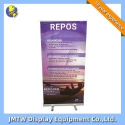 Алюминиевый корпус регулируемого стабилизатора поперечной устойчивости баннер на дисплее