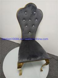Cerimonia nuziale di cristallo domestica di lusso del tessuto del velluto della mobilia blu grigia moderna dell'hotel che pranza presidenza