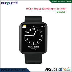 """Bp/Bo dynamisches kontinuierliches Armband 1.3 """" TFT Farben-Uhr-Art-Bildschirm des Monitor-24hours mit TPU Handgelenk-Brücke und 180mAh IP67 Cer, RoHS, FCC-Bescheinigung"""