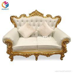 普及した安い高品質の結婚式のソファー