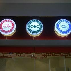 バンクのドアのためにLED表示アクリルの店のライトボックスを広告するカスタマイズされた正方形の形