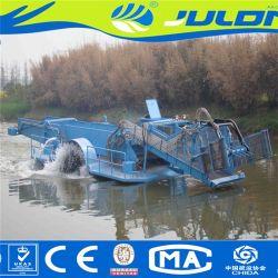 중국 새로운 물 위드 수확기 깨끗한 물 플랜트