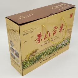 カスタムカラーボックスは、さまざまな食品に使用されます ハンドヘルドも可能です