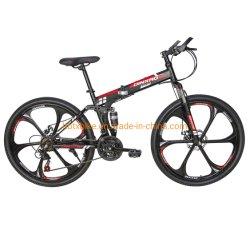 China Cheap Wholesale High-Carbon frío acero Sport bicicleta MTB