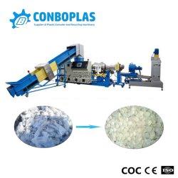 Venda por grosso de resíduos de plástico PP Granulator Tecidos Sacola de Compras PE LLDPE LDPE Filme de HDPE de garrafa pet pedaços de flocos
