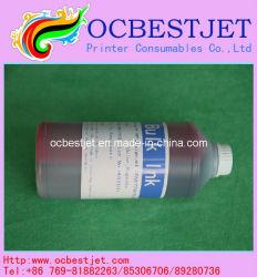 Небольшие частицы пигментных чернил для принтера HP Designjet T1200