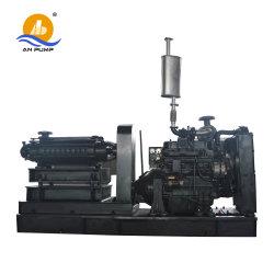 Centrífuga, de motor diesel da bomba Multiestágio Horizontal