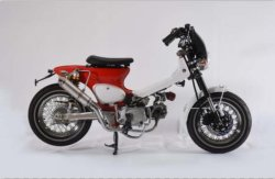 Cee cyclomoteur Bike 50cc de l'essence Cub moto