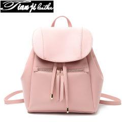 Горячий новый провод фиолетового цвета кожи Уважаемые рюкзаки рюкзак моды женщин Satchel