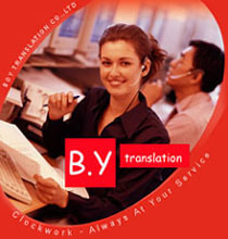 Professional Document Traduction anglais Traduction Traduction Interprétation chinois Service dans plus de 20 langues