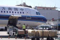 L'expédition de l'air&& de fret aérien Air Cargo en provenance de Chine à la USA Chicago /Los Angeles/Seattle /New York
