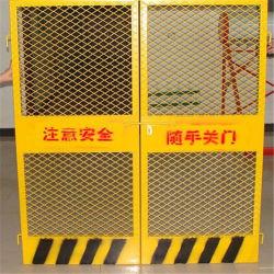 Yaqi ПВХ/порошок покрытие алюминиевых расширенной металлической сетки /ограждения