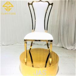 [سوا] حديث رفاهية [وهيت لثر] وسادة ذهبيّة [ستينلسّ ستيل] حادث عرس كرسي تثبيت لأنّ فندق مأدبة مطعم يتعشّى