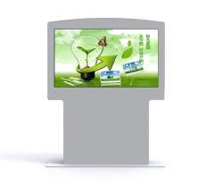 Schermo esterno dell'affissione a cristalli liquidi dei 22~86 pidocchi di pollice 1500~2000, comitato di pubblicità facoltativo del video dello schermo di tocco TV, visualizzazione esterna impermeabile dell'affissione a cristalli liquidi