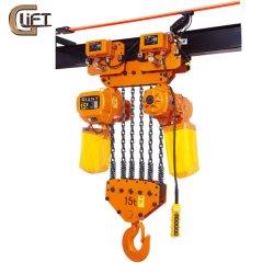 تصميم الرفع العملاق 15 طن تصميم رافعة سلسلة كهربائية عالية الجودة رافعة رفع إمداد الشركة المصنعة في الصين (HBD-I-15T)
