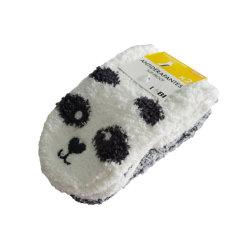 Los niños calcetines difusa, lindo cálido invierno mullidas zapatillas calcetines