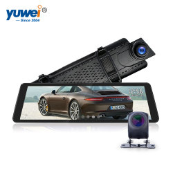 """7"""" coche Auro Monitor Retrovisor Monitor retrovisor de estacionamiento con G-Sensor de la grabación dual"""