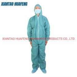 Нетканого материала спанбонд одежды Одежда Одежда нетканого материала единообразных одежды