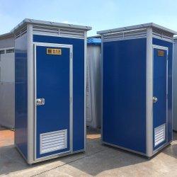 حمامات البيع قائمة أسعار تدريب الكلاب لخيمة كراسي السيارات سعر المراحيض المحمولة