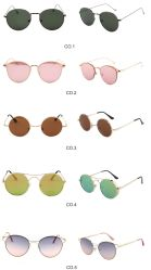 Дешевые солнечные очки, огромные скидки большой промо-акции готовности УФ400 очки от розетки для леди, мужчин и детей