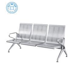 صاحب مصنع من 3 [ستر] مطار ينتظر كرسي تثبيت معدن فولاذ عامّ خارجيّة أثاث لازم مقعد مقعد [غردن شير]