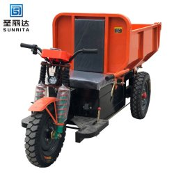 Triciclo Eléctrico Eléctrico carro eléctrico de la Ceniza Mini Dumper 1500W de alta potencia del motor para el manejo de la ingeniería
